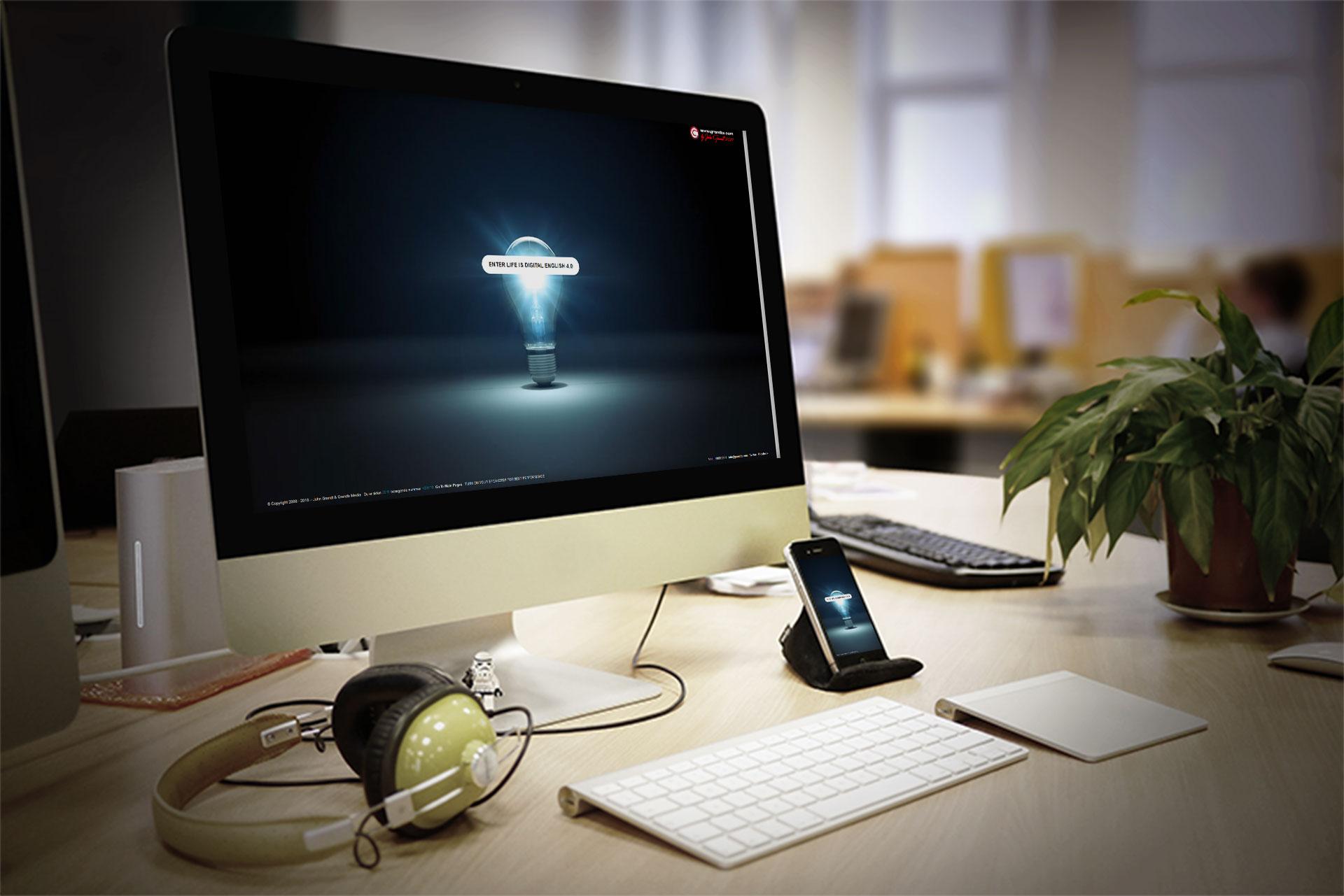 bulb-enter-english-page